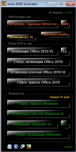 Microsoft office 2010 - Mini kms activator office 2010 download ...