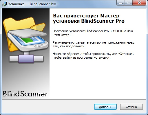 BlindScannerPro