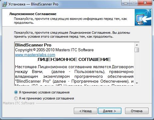 Сканер по сети