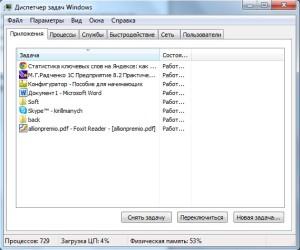 запустить диспетчер задач windows 7