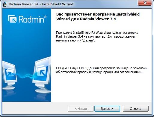 radmin1