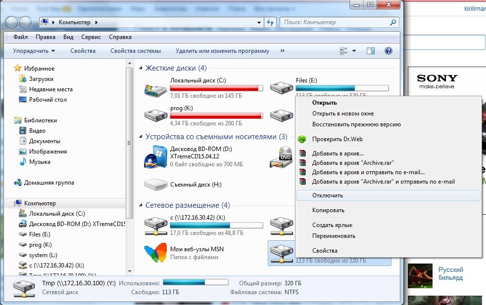 Как сделать загрузочным iso образ для windows 120
