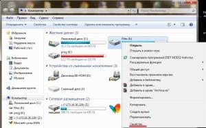 Как сделать чтобы жёсткий диск не отображался в мой компьютер