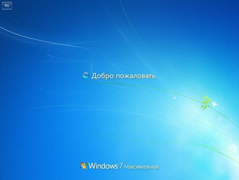 Завершение установки Windows 7