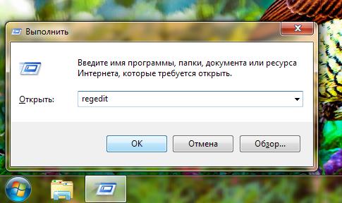 через_winr