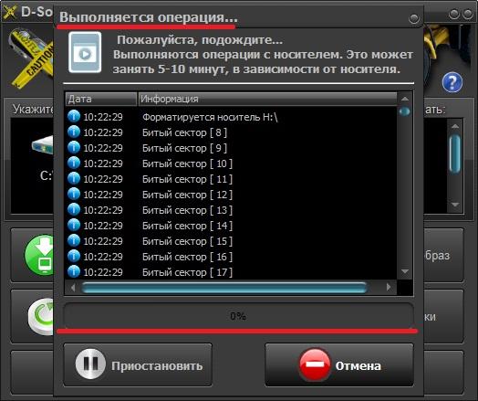 Windows не может отформатировать флешку