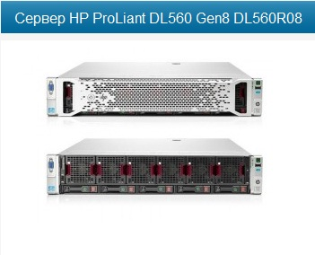 обзор HP ProLiant DL560 Gen8