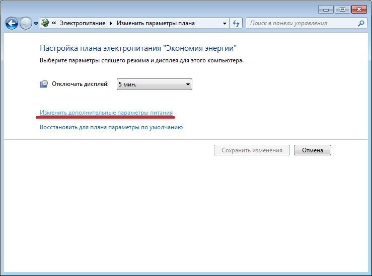 Как сделать гибернацию в windows 7