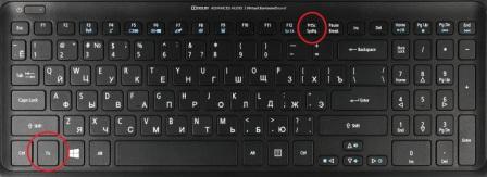 скриншот на ноутбуке
