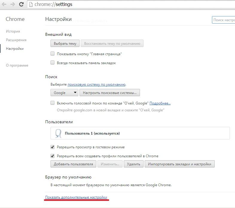 http://www.softo-mir.ru/wp-content/uploads/2015/08/21.jpg