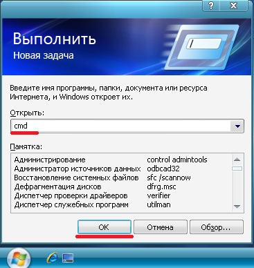 Windows XP cmd