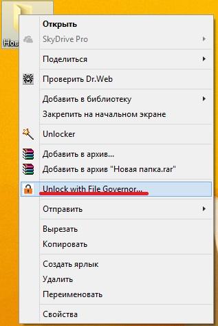 File Governor.