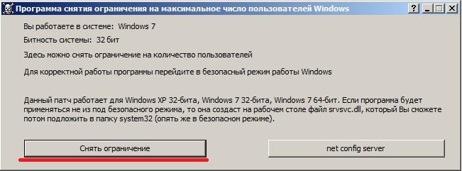 FixLimUserWindows
