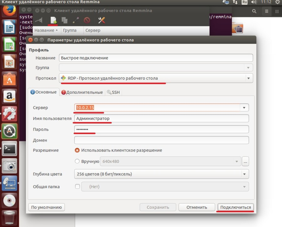 Ubuntu has an update checking feature that can be used to ensure that all of your installed apps are up to date as