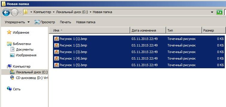 Переименовываем файлы