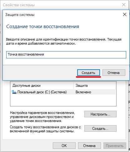 Как сделать wifi точку в windows 7
