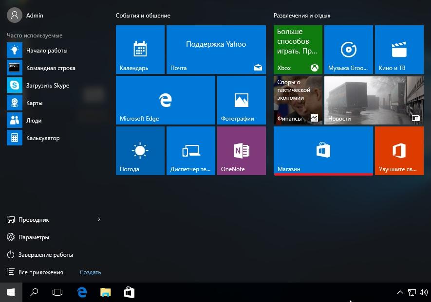 Нужные приложения для windows 10