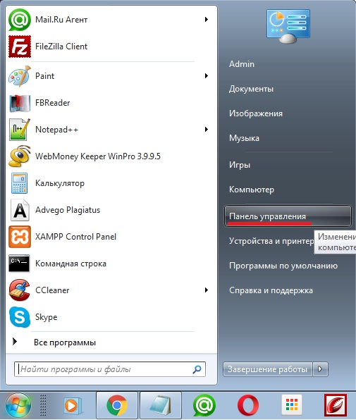 Пуск Windows 7