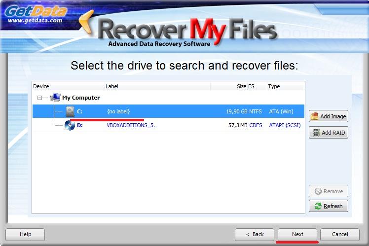 Поиск удаленных файлов