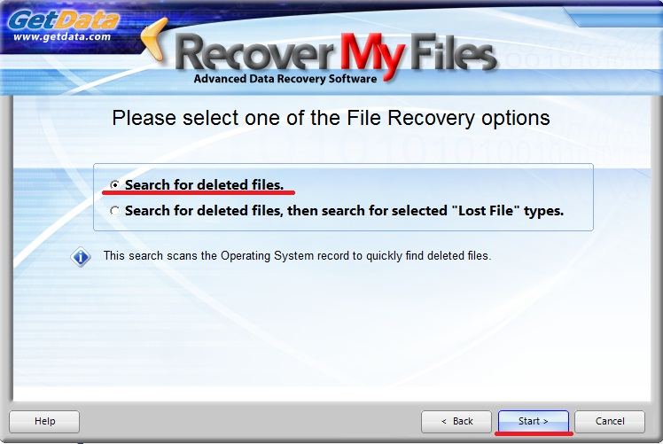 Удаленные файлы