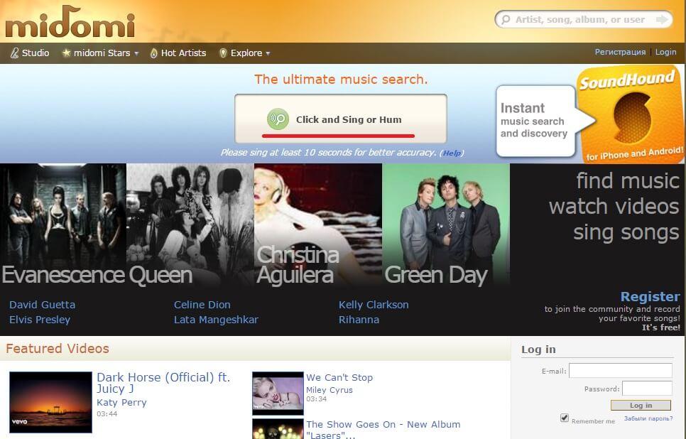 Как найти песню онлайн по звуку