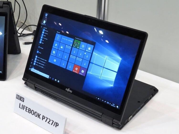 Ультрабук Fujitsu LifeBook P 727/P