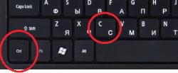 Копирование файлов с помощью клавиатуры