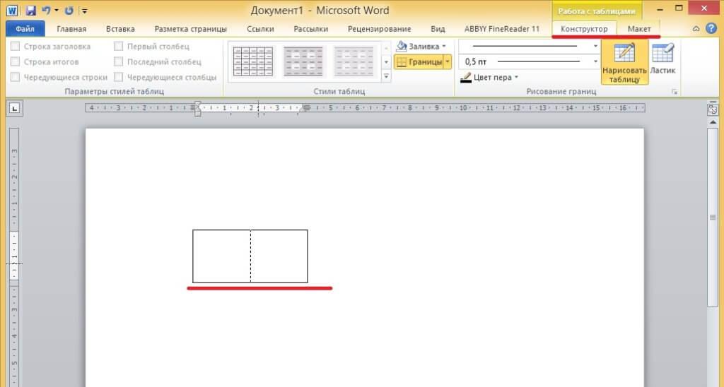 Таблицы в Word 2007 и 2010