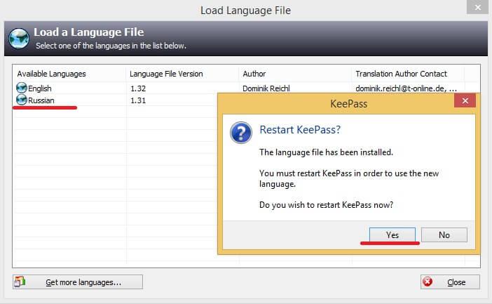 Выбор языка KeePass