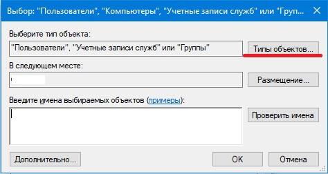 добавить пользователя в группу администраторов