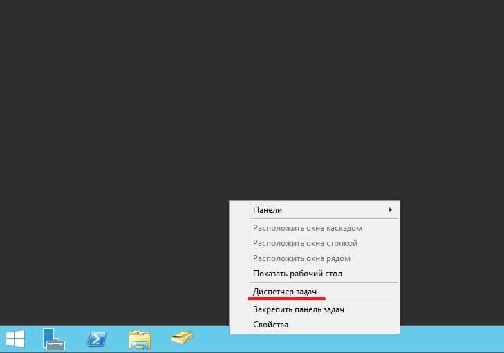 Запуск диспетчере печати на сервере server 2012