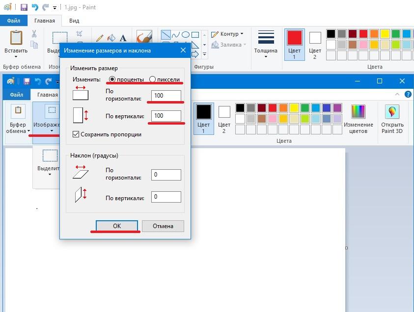 Как изменить размер фотографии: http://www.softo-mir.ru/kak-izmenit-razmer-foto/