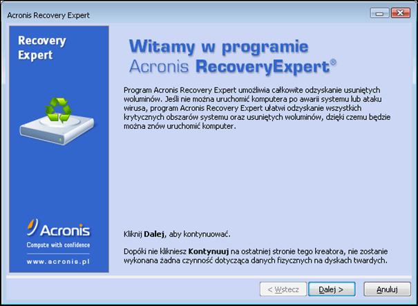 Программа для ремонта жесткого диска Acronis Recovery Expert