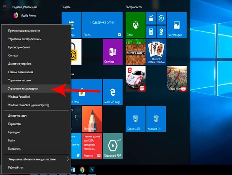Перезапуск через окно службы Windows