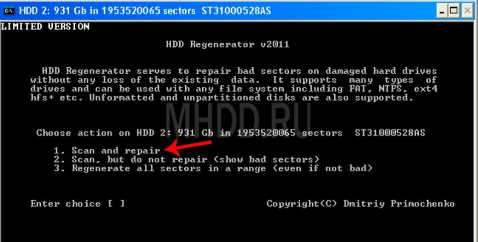 программа ремонта жесткого диска на русском