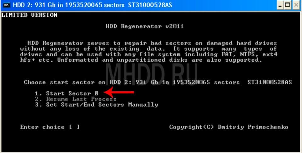 скачать программу для ремонта жесткого диска