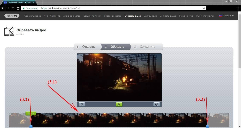 как быстро обрезать видео онлайн в online-video-cutter.com