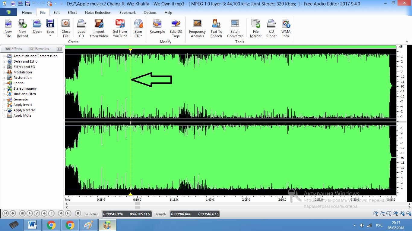 как обрезать аудио в Free Audio Editor