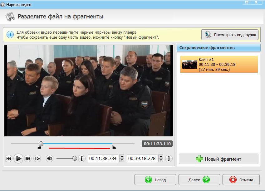 софт ВидеоМОНТАЖ