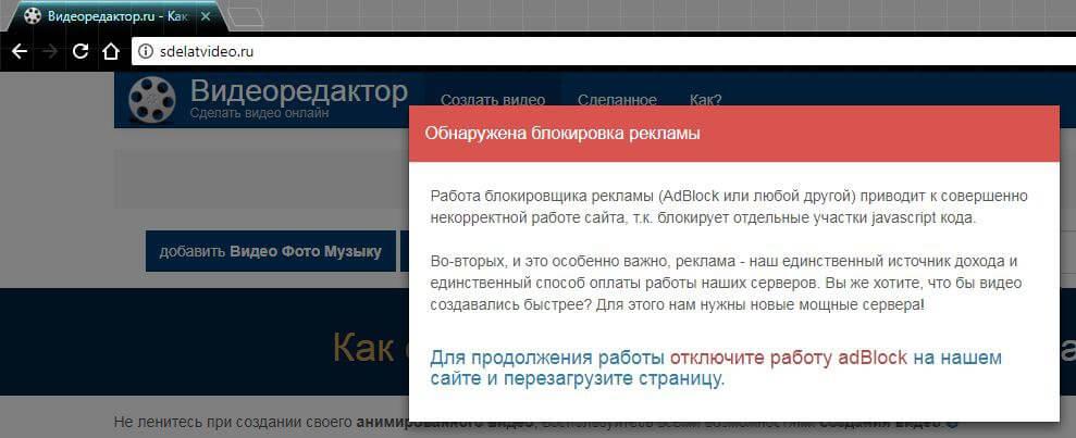 sdelatvideo.ru
