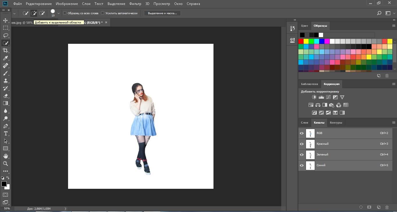 Изменение фона в программе фотошоп
