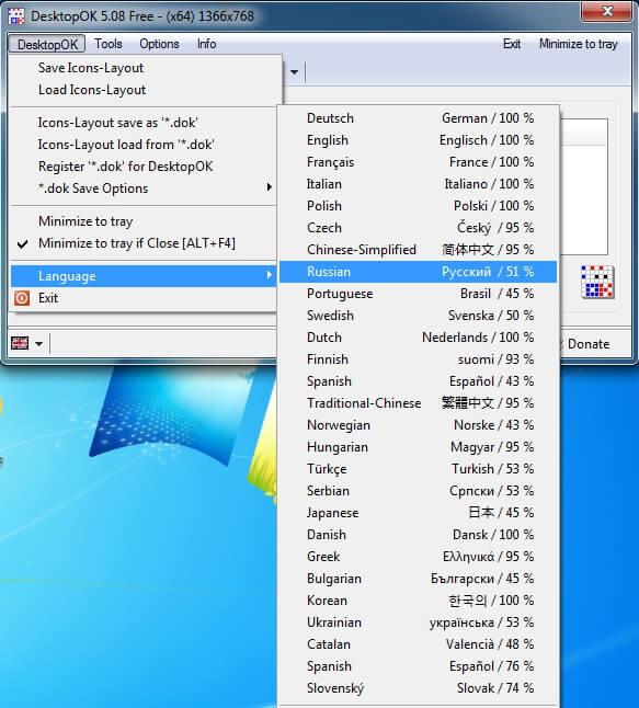 Настройка программы DesktopOk