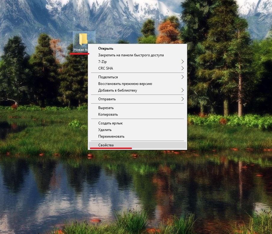 как дать доступ к папке определенным пользователям