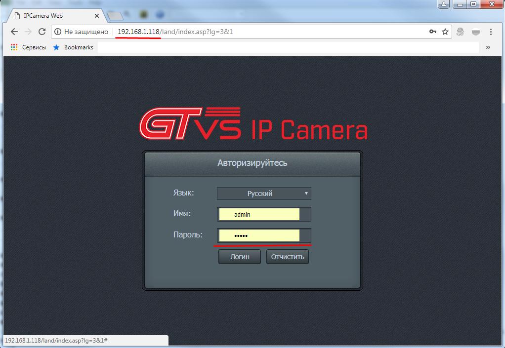 Как настроить время на IP камере GTVS
