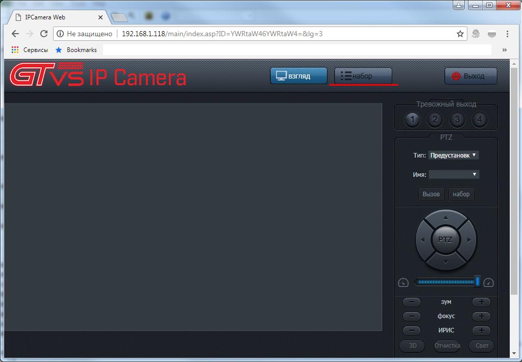время на IP камере