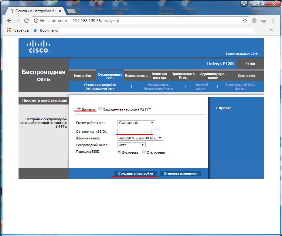 Восстановление настроек роутера Cisco