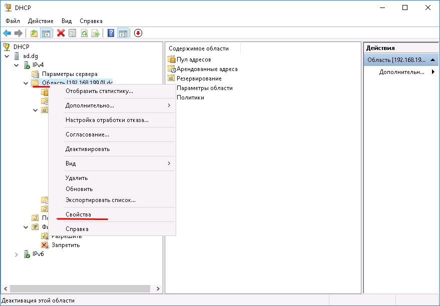 Как арендовать  Windows сервер