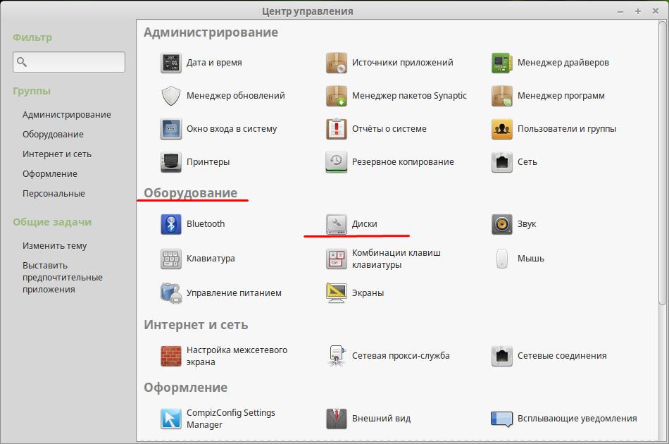 Linux Mint форматирование флешки