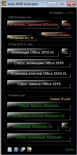 Активатор Microsoft Office