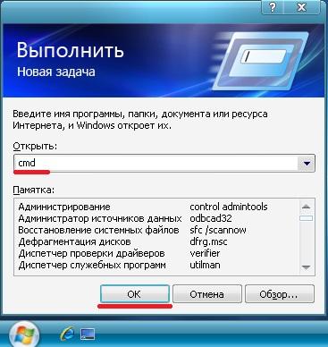 Windows XP cmd